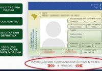 Portal Digital do Detran tem nova funcionalidade