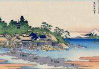 Projeto Museus Virtuais visita a cultura Japonesa